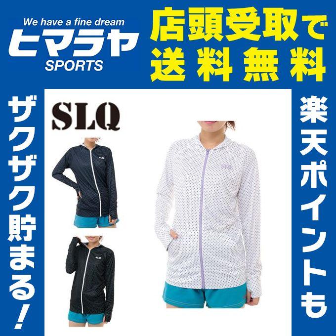エスエルキュー(SLQ)遊泳ラッシュガード長袖(メンズ)ロングスリーブラッシュパーカー(水陸両用)SL470106F05