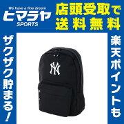 メジャーリーグベースボール ニューヨーク ヤンキース スウェットデイパック
