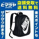 ナイキ NIKE バックパック メンズ スポーツウェア ヘイワード フューチュラ 2.0 バックパック BA5217-010