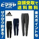 アディダス adidas トレーニングパンツ ロング メンズ 24/7 ウォームアップテーパードパンツBV991