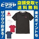 ルコック le coq sportif Tシャツ 半袖 レディース ワンポイント半袖機能Tシャツ QB-017175