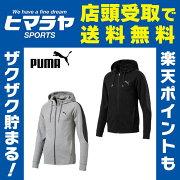 スポーツ フードスウェットジャケット