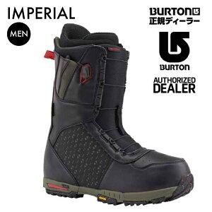 【2015‐16年モデル】 バートン(BURTON)スノーボードボードブーツ (メンズ) ソフトブーツIMPERIAL インペリアル【BUCL】