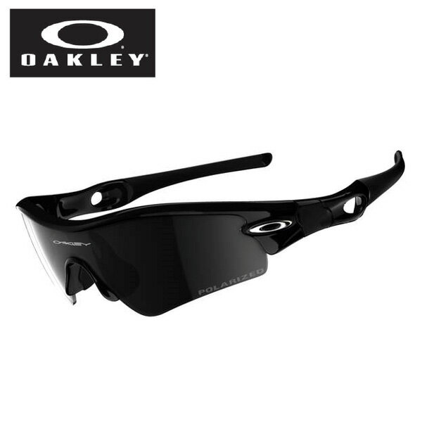 d9970fbdbd Oakley Jp Auclair Polarized Louisiana Bucket Brigade
