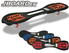 【送料無料】JD RAZOR キックボード キックスケーター スケートボード Jボード EXJDRAZOR J-BO...