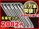 日本製鍛造ペグ【あす楽】 VISIONPEAKS(ビジョンピークス)鍛造ペグ25 6本セットVP1634001