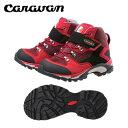 【送料無料】キャラバン(caravan)キャラバン(caravan) C1_jr(RD/220) 0010109 トレッキン...