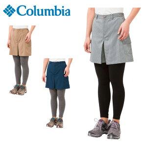 コロンビア(Columbia) トレッキングウェアコロンビア(Columbia)トレッキング キュロットウ...