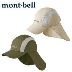 モンベル (mont-bell) アウトドアキャップモンベル(mont-bell) トレッキング キャップ(帽子...
