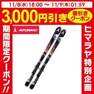 アトミック NOMAD SMOKE TI ARC + XTO 12 ...