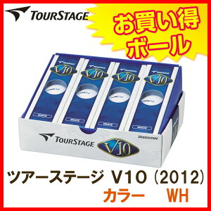 ツアーステージ(TOURSTAGE) ゴルフ ボール【あす楽】【お買い得ボール】【1ダース(12個入り...