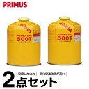 プリムス ガスカートリッジ ハイパワーガス2点セット IP-500T PRIMUS