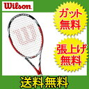 Wilson ウィルソン テニス 硬式フレーム ラケット STEAM95 スティーム95 WRT720920