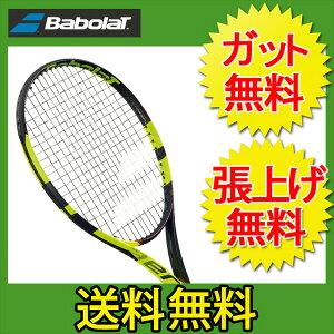 【送料無料】 バボラ(Babolat)【スマホエントリーでP10倍 11/29 9:59まで】バボラ(Babola...