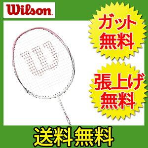 【送料無料】 ウィルソン(wilson)【スマホエントリーでP10倍 8/23 9:59まで】ウィルソン(...