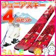 SLQ(エスエルキュー)ジュニア スキー4点セット板BLOOM:ブーツ10K:ビンディングCOMP JL:ポールPAIR POLE子供用スキー【取付無料】