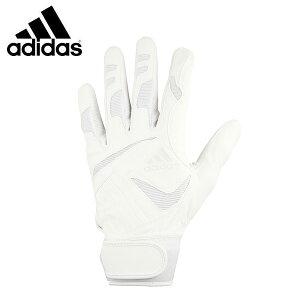 アディダス(adidas) 野球バッティンググローブ バッティンググローブ Basic (Z52031)