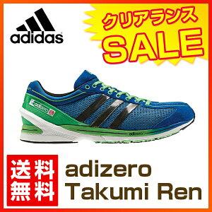 【アディダス ランニングシューズ】アディダス(ADIDAS) ランニングシューズ adizero [アディゼロ] Takumi Ren Q34048