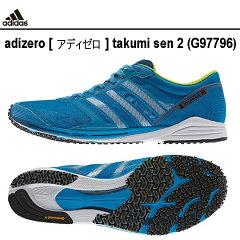 【アディダス ランニングシューズ】アディダス(adidas)ランニングシューズ アディゼロ匠 ...