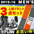 フロー(FLOW)メンズスノーボード3点セット VERVE(ボード):ECHO M1 BOA(ブーツ):ALPHA(ビンディング)  【15-16 2016モデル】