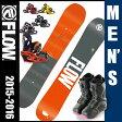 フロー FLOWスノーボード3点セット VERVE ボード :ECHO M1 BOA ブーツ :PR ビンディング【15-16 2016モデル】
