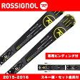 ロシニョール ROSSIGNOLスキー板 セット金具付 PURSUIT 700 Ti TPX + NX 12 FLUID P700【15-16 2016モデル】