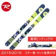ロシニョール ( ROSSIGNOL ) スキー板・セット金具付 ( ジュニア ) TERRAIN BOY KID + KID-X 45 【15-16 2016モデル】