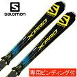 サロモン salomon X-PRO SW+XT12 スキー板 セット金具付 【15-16 2016モデル】取付料 送料無料【国内正規品】
