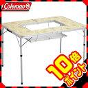 BBQテーブル テーブルの中央にグリルを配置可能。簡単設営のBBQテーブル。【送料無料】【送料無...