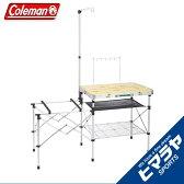 コールマン Colemanコンパクトキッチンテーブル2000013126