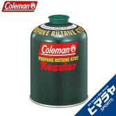 コールマン Coleman ガスカートリッジ 純正LPガス燃料[Tタイプ]470g 5103A470T