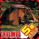 シェルター型テント。フィールドにプライベートな快適空間を築けます。【店内全品ポイント5倍以...