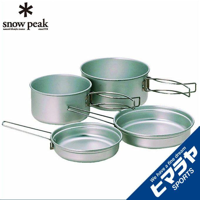 バーべキュー・クッキング用品, クッカー  SCS-020 snow peak