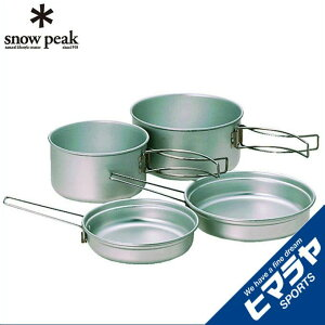 スノーピーク snow peak 食器...