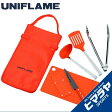 ユニフレーム UNIFLAME調理器具 セットfanツールセット オレンジ662120