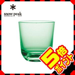 スノーピーク(SNOWPEAK)スノーピーク(SNOWPEAK) クラルテ ロックグラス・クリアグリーン TW...