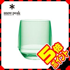 スノーピーク(SNOWPEAK)スノーピーク(SNOWPEAK) クラルテ ワイングラス・クリアグリーン TW...