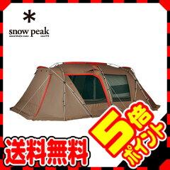 【2014-2015年モデル】【送料無料】 スノーピーク(snow peak)アウトドア 大型テント シェ...