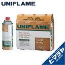 ユニフレーム ガスカートリッジ プレミアムガス 3本 650042 UNIFLAME