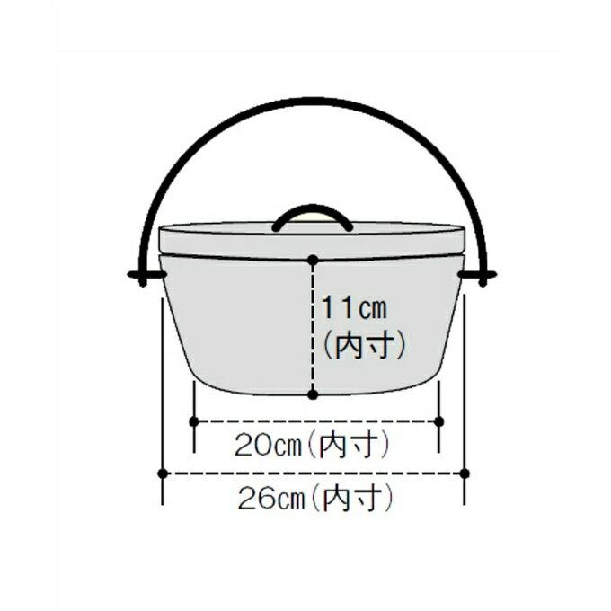 ユニフレーム UNIFLAME ダッチオーブン ダッチオーブン 10インチスーパーディープ 660973 od