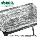 LOGOS ロゴスBBQお掃除楽ちんシート 極厚81314010アウト...