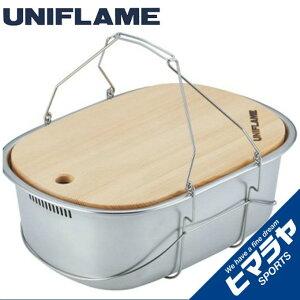 ユニフレーム UNIFLAME 調理器具 フィールドキャリングシンク 660416 od
