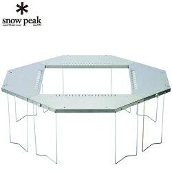 スノーピーク snow peak 焚き火テーブル ジカローテーブル ST-050 od