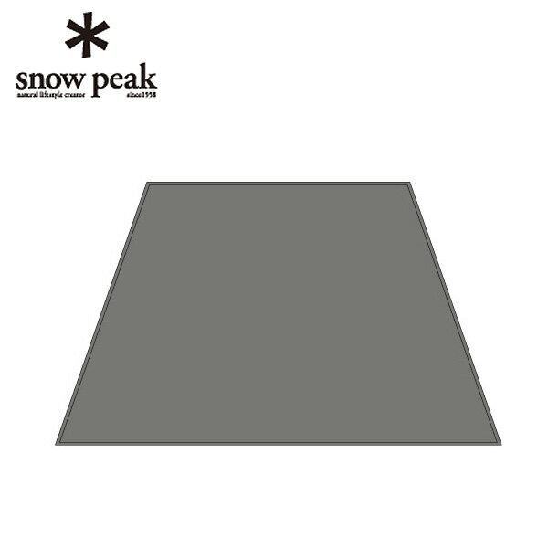スノーピーク snow peakグランドシート リビングシートロング Pro. TP-660-1アウトアア キャンプ od