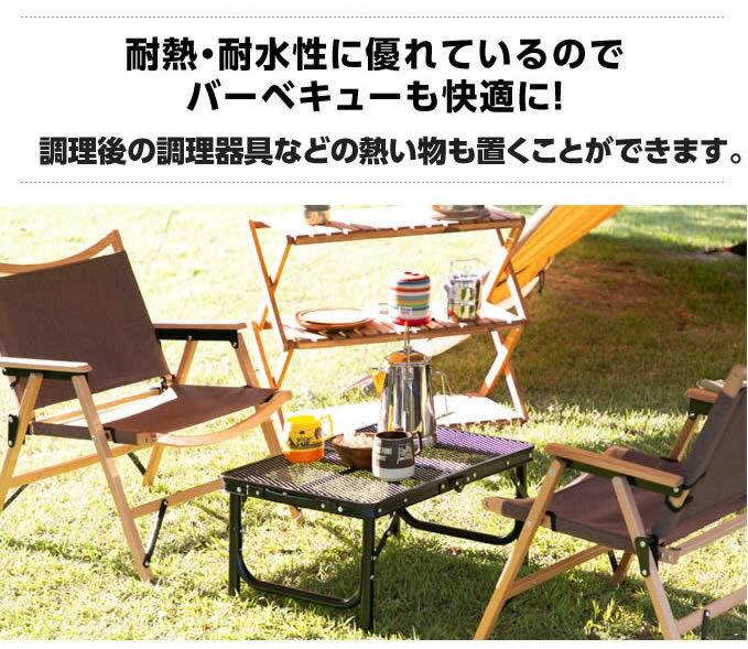 ビジョンピークス VISIONPEAKS アウトドアテーブル 小型テーブル タフテーブル60 VP160402G01 od