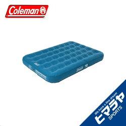 コールマン Coleman アウトドア 大型マット ADV エクストラデュラブルエアーベッド 2000032620 od