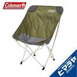 コールマン アウトドアチェア ヒーリングチェア 2000036430 Coleman od