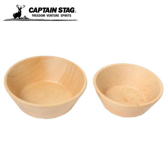 キャプテンスタッグ ウッドブレスシェラカップ320 2個