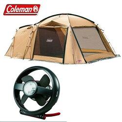 コールマン アウトドア テント タフスクリーン2ルームハウス+CPX6 テントファンLEDライト付 2000031571+2000010346 coleman od