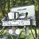 【期間限定】ユニフレーム UNIFLAME ツインバーナー US-1900 610305